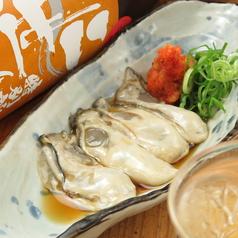 居酒屋 十升 流川通店のおすすめ料理1