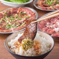甘太郎 神田南口店のおすすめ料理1