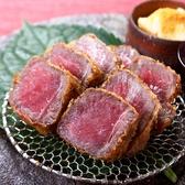 旬食 崑崙 こんろんのおすすめ料理2