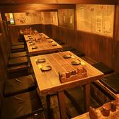 2~16名テーブル席