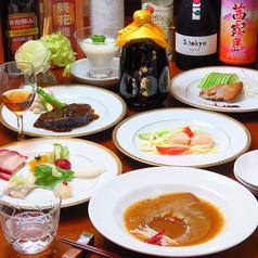 上海酒家 岳の写真