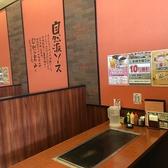 お好み焼きは ここやねん 阪急茨木駅前店の雰囲気2