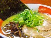 ラーメン食堂 麺道場 安城店の詳細