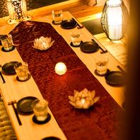 新宿でのご宴会や記念日の相談はお気軽に!全席完全個室