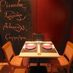 シュラスコレストラン ALEGRIA kichijoji アレグリア 吉祥寺の特集写真