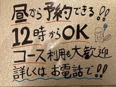 和牛つくねと旦過食材の店 岩倉 健太の写真