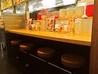 博多ラーメン味の蔵 広島矢野店のおすすめポイント1