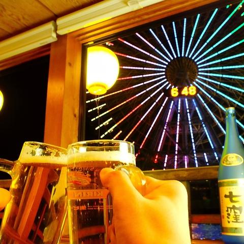 みなとみらいの景色を一望☆横浜周遊+カラオケ&飲み放題付きコース8640円~ご用意♪