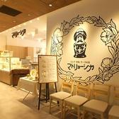 マトリョーシカ 新宿ミロード店の雰囲気3