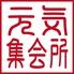高崎 元気集会所のロゴ