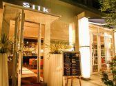 シルク Silk ホテルJALシティ関内 関内のグルメ