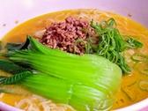 中国料理 龍宴 江南のおすすめ料理2