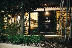 ブラッセリー マルキン BLASSERIE malkinの写真