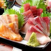 ごらん 武蔵小杉店のおすすめ料理2