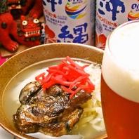 長寿の島沖縄♪の味を。時間を忘れて癒されて♪