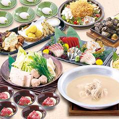 九州自慢 広島八丁堀店のおすすめ料理1