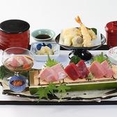 がんこ 池田石橋苑のおすすめ料理2