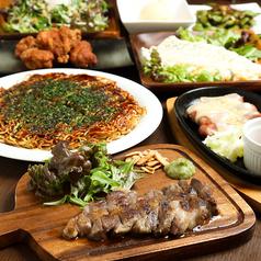 OLLIE'S 横川店のおすすめ料理1
