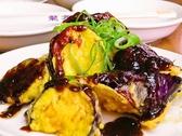 中国料理 龍宴 江南のおすすめ料理3