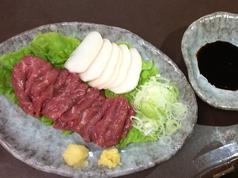 焼肉牛皇 石川庵の写真