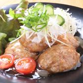 鮮菜酒房 鶴 Tsuruのおすすめ料理2