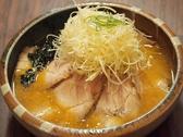 味の源八郎 北海道のグルメ