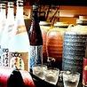 博多虎次郎 伏見店のおすすめポイント2