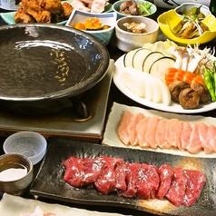 陶板焼と鍋料理 花盃 錦小路店のおすすめ料理1