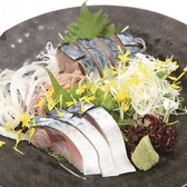 とろさば料理専門店 SABAR+ 広島国際通り店のおすすめ料理3