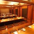 掘りごたつの宴会場。12名、24名、36名、48名、60名様と人数に合わせて個室で対応できます。