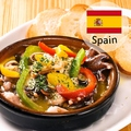 料理メニュー写真☆★スペイン★☆海老とエリンギのポジャージョ