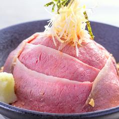 肉焼 ベンジャミン 博多 駅から三百歩横丁店のおすすめランチ3