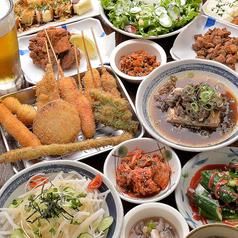 寅勝のおすすめ料理1