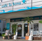 ハワイアンスタイル オーシャンレストラン カフェ ラ ホヌの雰囲気2