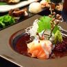 日本酒とおばんざいの京酒場 みとき MITOKIのおすすめポイント3