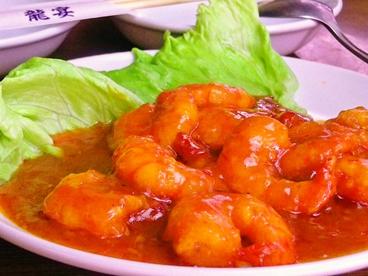 中国料理 龍宴 江南のおすすめ料理1