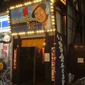 半兵ヱ 上野仲町通り店の雰囲気3