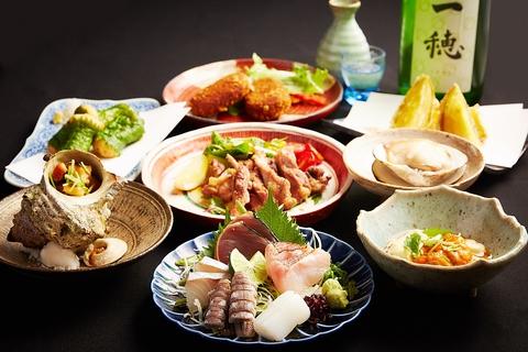 隠れ家的な和の空間とお食事をお楽しみください。