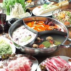 中華薬膳火鍋専門店 シャングリラ SHANGRILAのコース写真