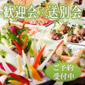新和食 蓮家 梅田店のおすすめ料理1