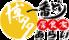 博多一番どり 薄場店のロゴ