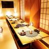 活〆鮮魚と旨い酒 個室居酒屋 町田官兵衛 町田駅前店のおすすめポイント1