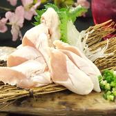鶏酒蔵 咲鳥 さきどり 藤沢店のおすすめ料理2