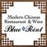 ブルーポイント Blue Pointのロゴ