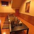 【広々としたお座敷席☆最大20名迄】10名前後の集まりはお座敷席をご案内致します。会社宴会や同窓会などに宴会コースをご用意しております。