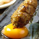 笑ひ鶏 もんど 沖野上店のおすすめ料理3