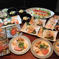 海鮮居酒屋 あもんのおすすめ料理1