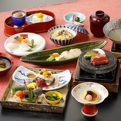 日本料理 瀬戸のコース写真