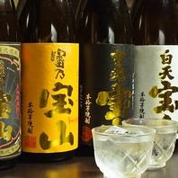 佐藤・宝山など銘柄もののお酒も充実