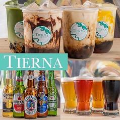 TIERNA cafe&barの写真